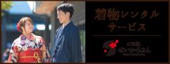 http://haikarasan-yufuin.com/