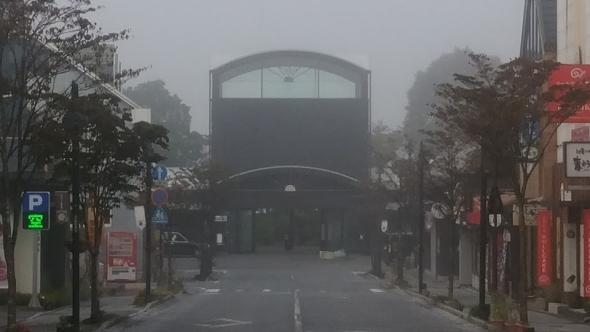 朝霧2017